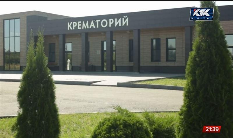 В Алматы построят первый в стране крематорий