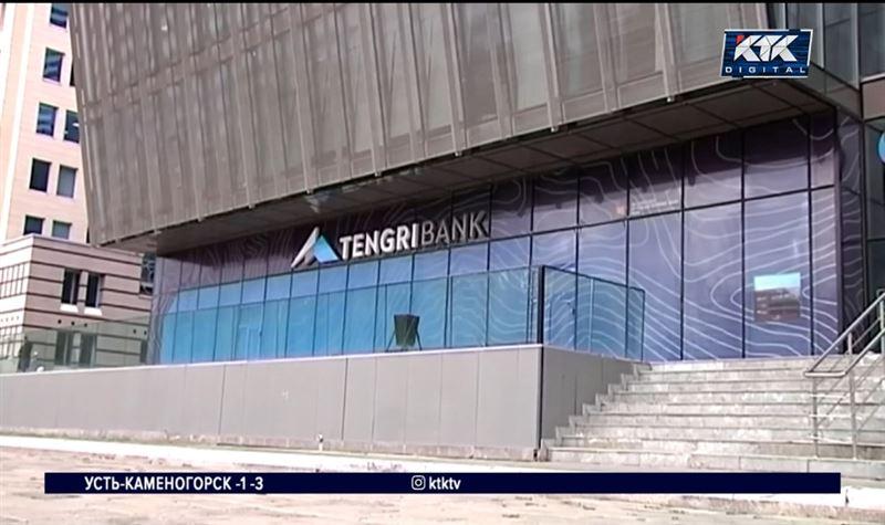 Двух экс-сотрудников Tengri Bank ищут за границей