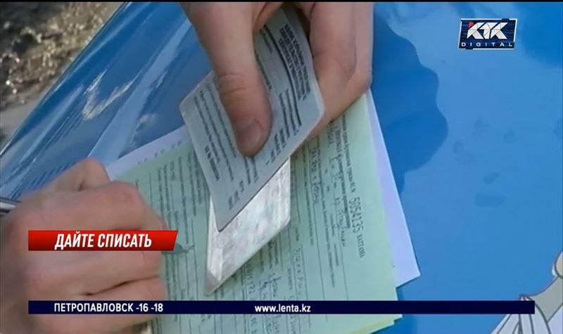 Автовладельцам аннулируют штрафы за забытые права и техпаспорт