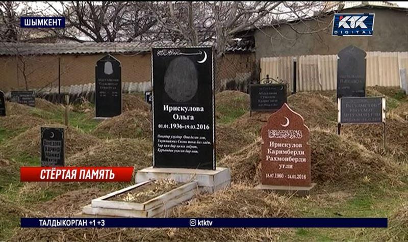 «Туда не приходят ангелы»: смотритель кладбища осквернил могилы в Шымкенте