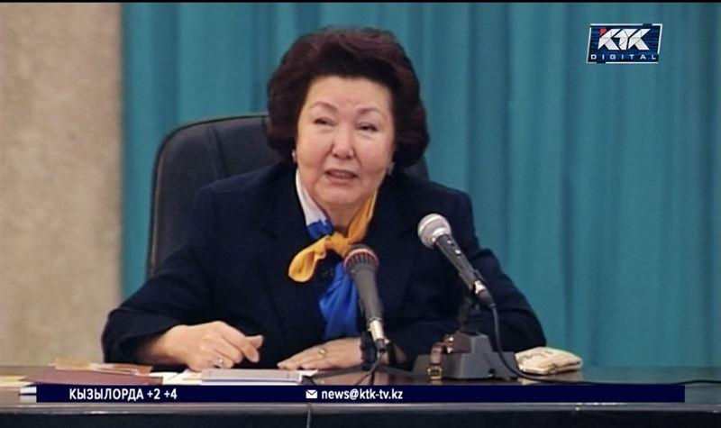 Казахстанцы поздравляют Сару Назарбаеву с юбилеем и вспоминают ее достижения