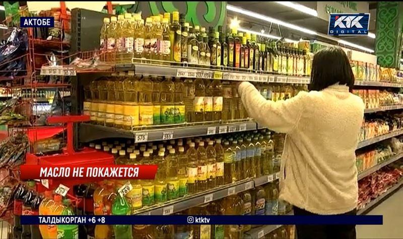 «Куда гонят цены»: стоимость подсолнечного масла может вырасти еще на 20%