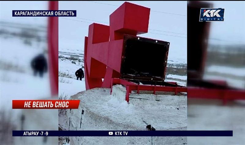 «Это вандализм!»: символы советской эпохи взбудоражили карагандинское село