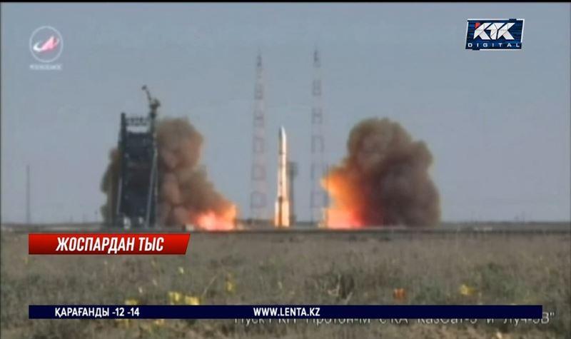 Қазақстан KazSat-2R жаңа жер серігін құрастырмайтын болды
