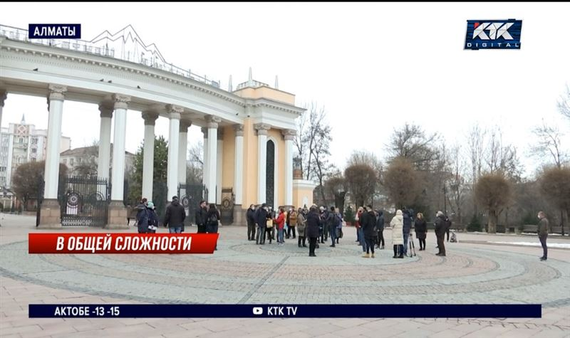 Алматинцы против строительства общежития в Центральном парке