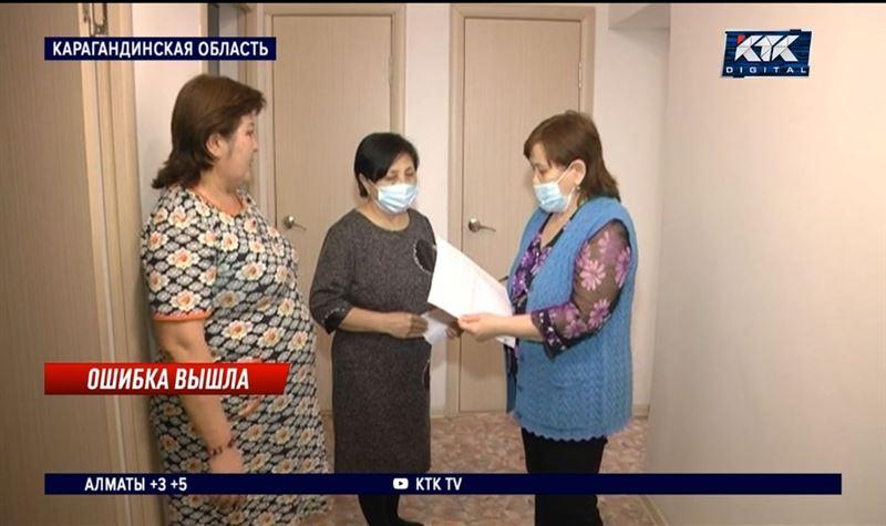 Из-за ошибки чиновников 9 семей выселяют из квартир в Жезказгане