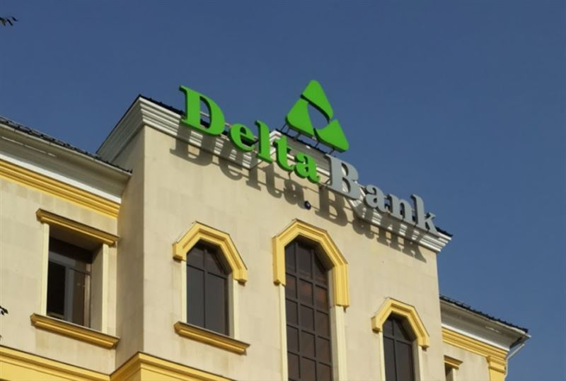 Задержаны бывшие топ-менеджеры АО Delta Bank