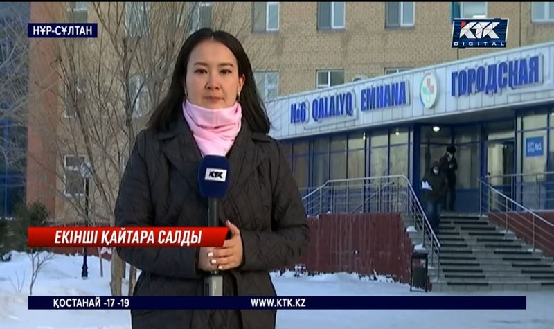 Вакциналау: Министрлік журналистерді емханаға кіргізбеді