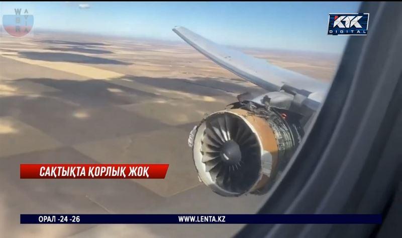 Boeing ұшақтарының техникалық жағдайы тексеріледі