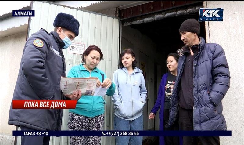 В частном секторе Алматы ищут опасные печи