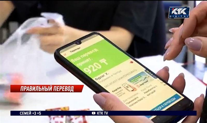 В Минфине пояснили, как будут облагать налогом онлайн-переводы