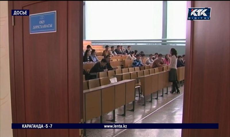 Работодатели недовольны знаниями казахстанских выпускников