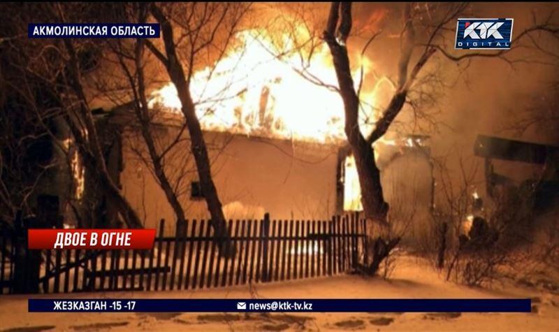 Отец не успел вынести сына из горящего дома в Акмолинской области