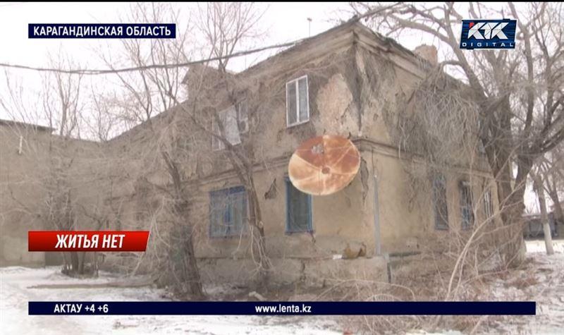 Режим ЧС введен в Жезказгане из-за ветхого жилья