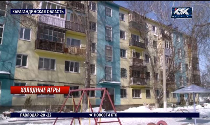 Больше тысячи многоэтажек в Темиртау осталось без отопления