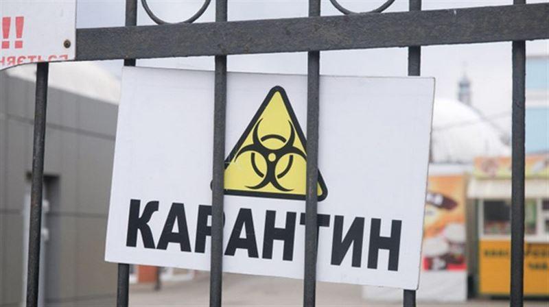 Что говорится в новом постановлении о карантине в Карагандинской области