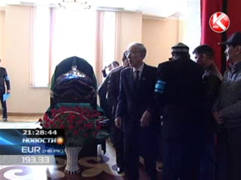 Писателя Абильмажина Жумабаева в последний путь проводили родные, близкие и поклонники