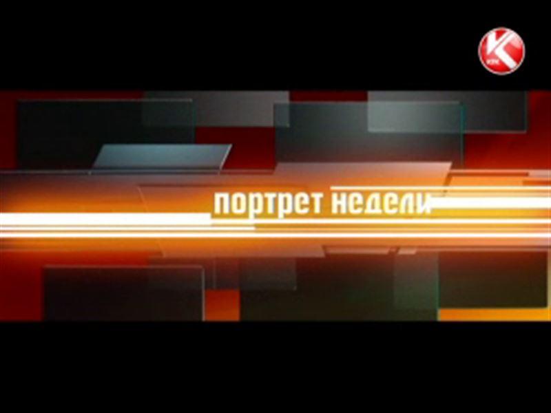 """Тайна """"Ани Магдагуловой"""" из Актюбинска раскрыта"""