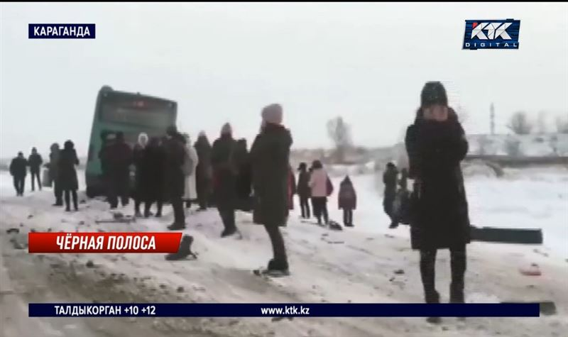 Смертельное ДТП с автобусом и легковушкой в Караганде