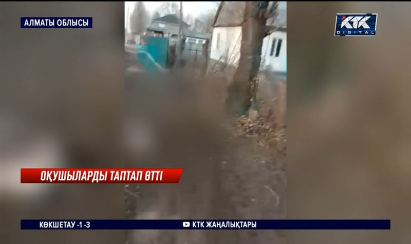 Удай мас жүргізуші төрт қызды көлігімен таптап өтті – Алматы облысы