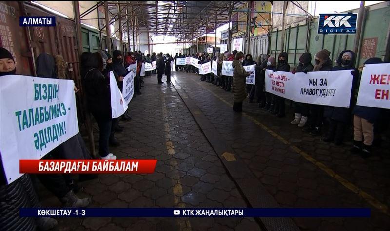 «Рахат» базарының саудагерлері наразылыққа шықты – Алматы