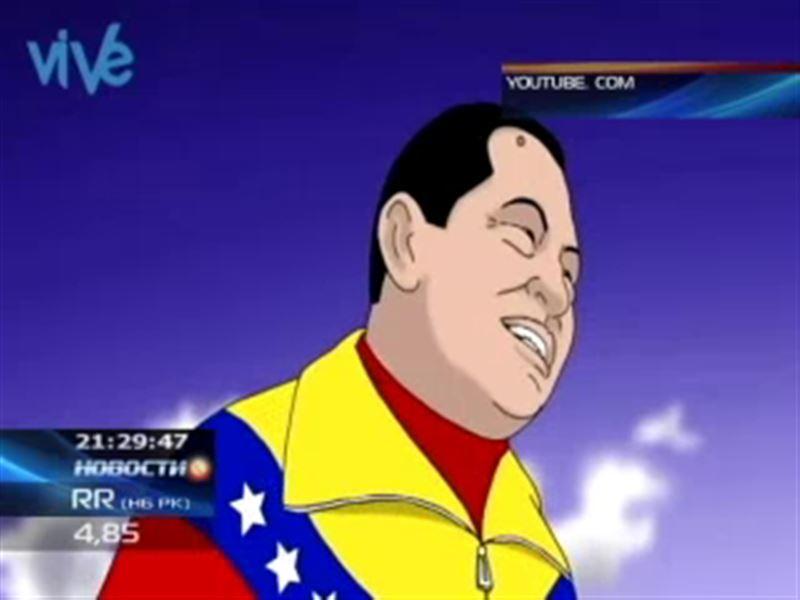 Уго Чавес встретился с Че Геварой в раю