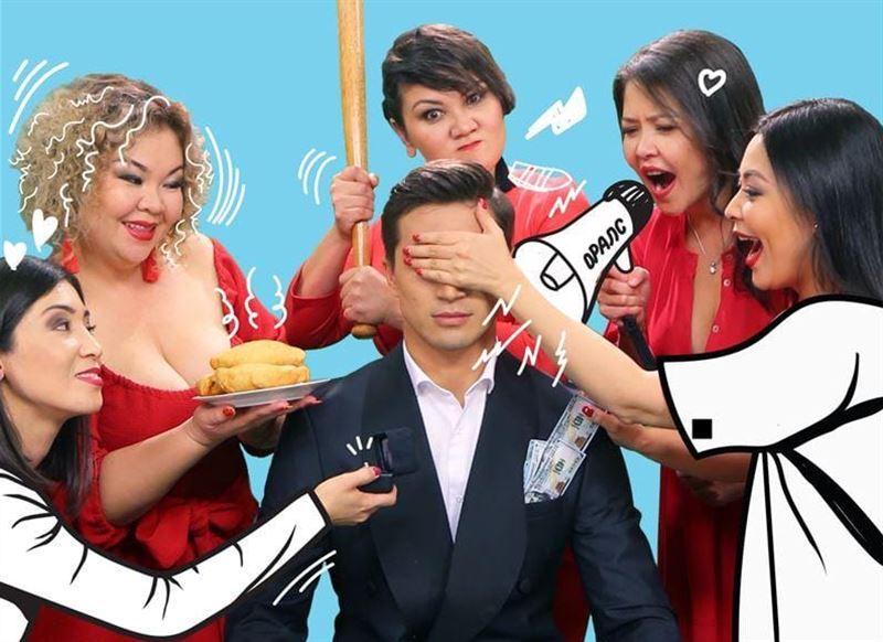7 марта состоится премьера комедии о непростой женской судьбе «Достучаться до мужчин»