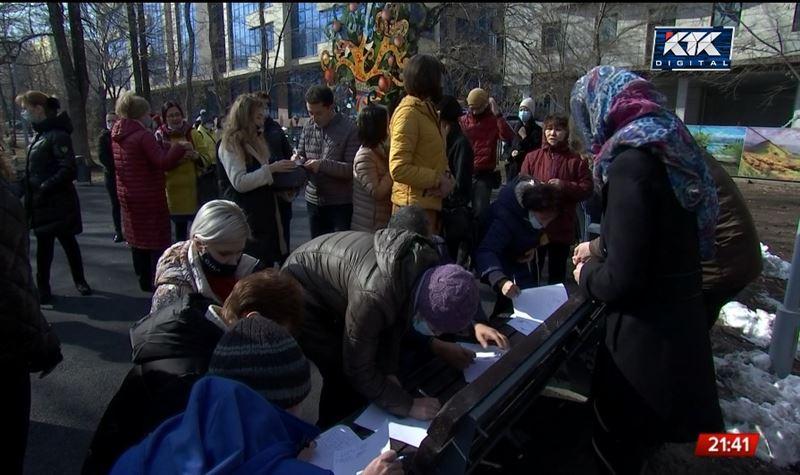 Петь лучше хором: алматинцы подписали коллективные петиции против приватизации музыкальной школы