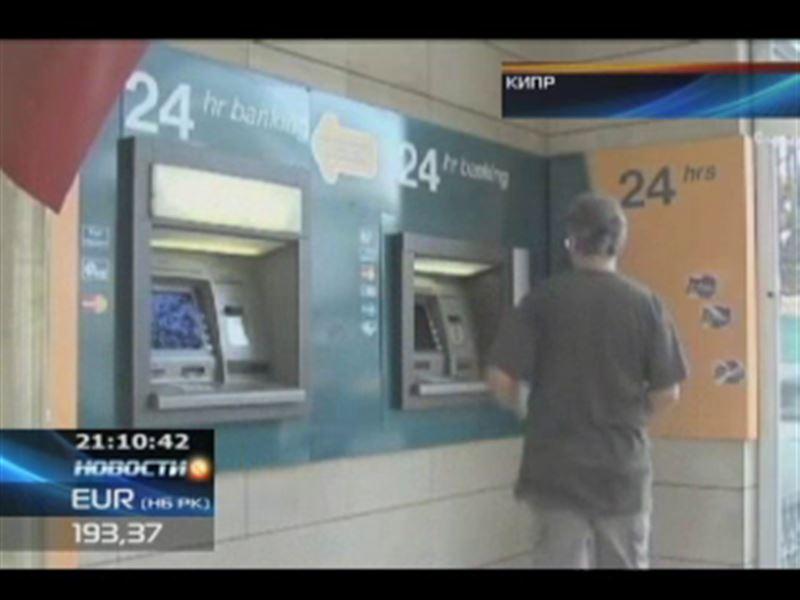 Более миллиарда казахстанских евро оказались под угрозой на Кипре
