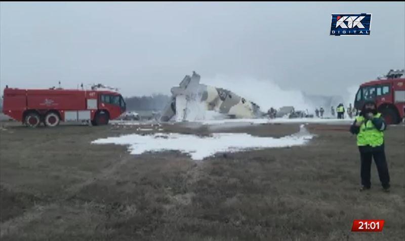 Ан-26 потерпел крушение в Алматинской области, есть погибшие