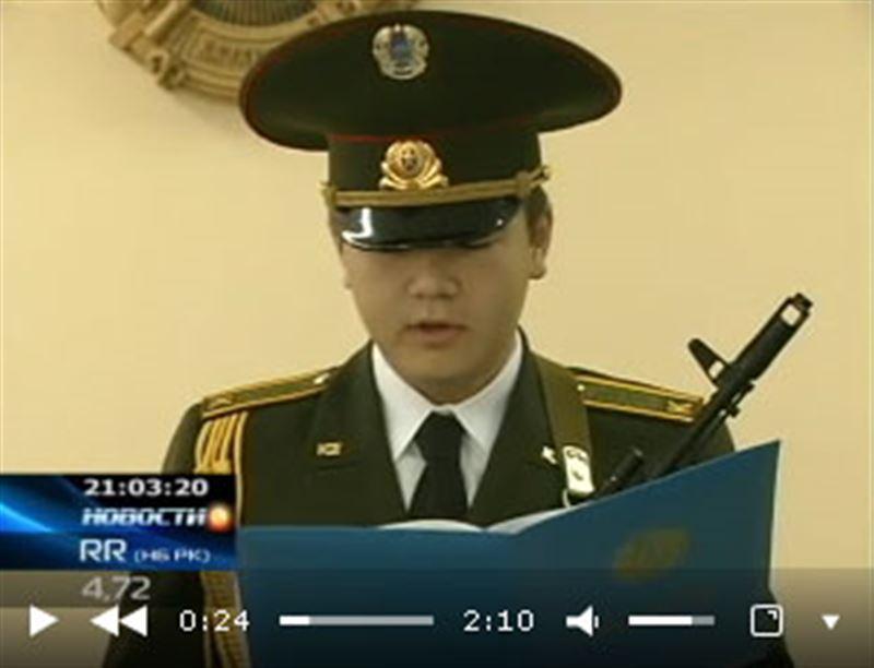 Сегодня в военном институте Министерства обороны Казахстана принимали присягу