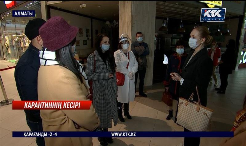 Шығынға батқан кәсіпкерлер карантин шектеуіне қарсы – Алматы
