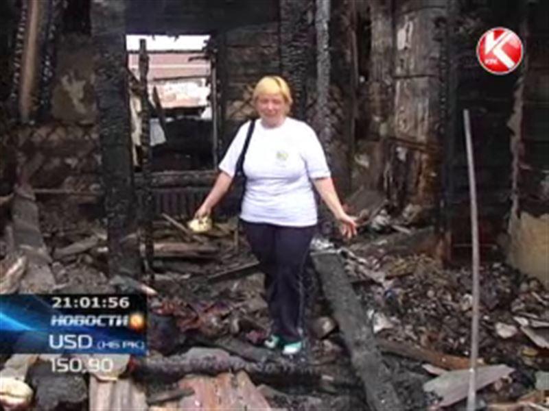 В Алматы сразу 6 семей из-за пожара потеряли жильё, документы и все вещи