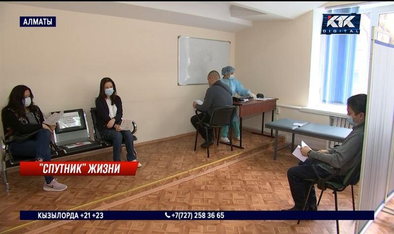 Почти все прививочные пункты в Алматы израсходовали запас вакцины