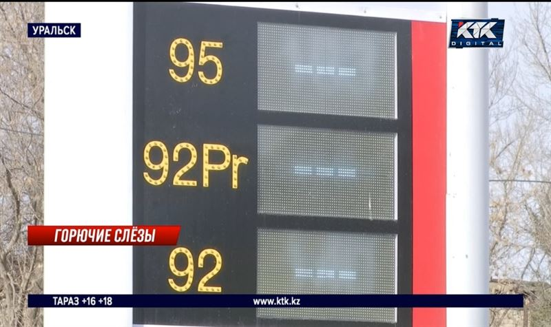 Дефицит бензина в ЗКО привел к очередям, талонам и лимитам