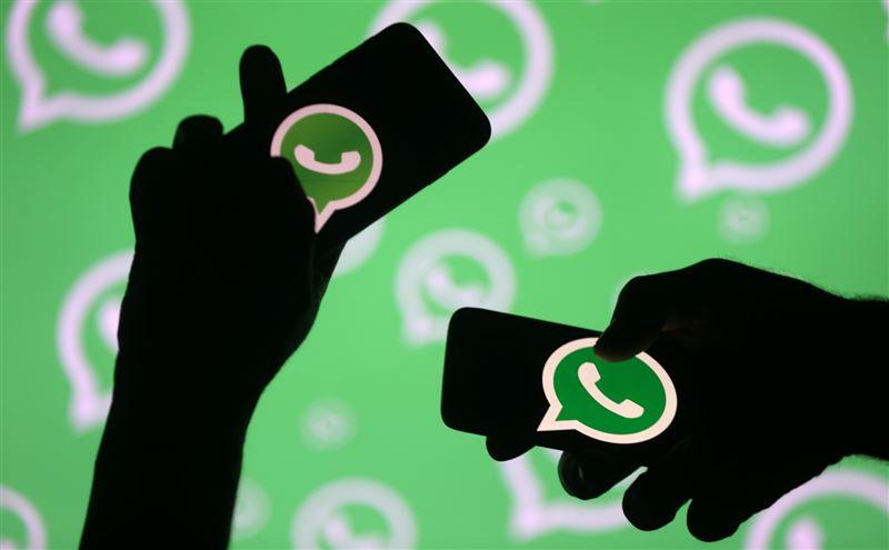 Какая функция появится в WhatsApp