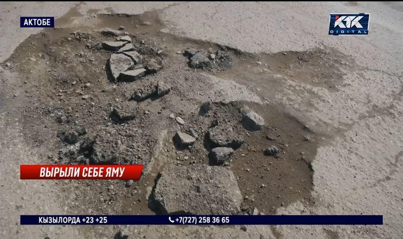 Главу актюбинского отдела ЖКХ признали виновным в плохих дорогах