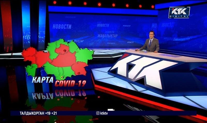 «Красная» зона: ужесточат ли карантин в Карагандинской области