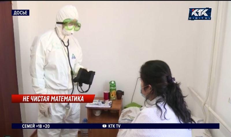 Бухгалтеры и кадровики больницы присвоили «ковидные» надбавки медработников