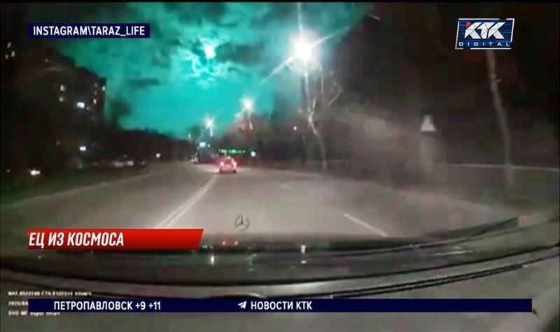 Казахстанцев напугала яркая вспышка в ночном небе