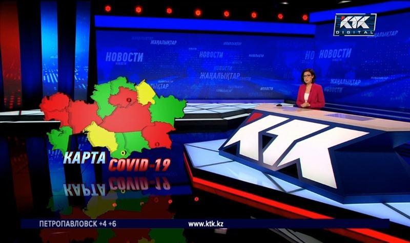 В «желтую» зону перешли сразу две области Казахстана