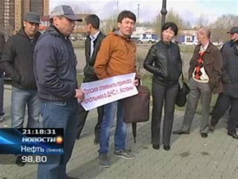 Уволенные по коррупционной статье пожарные вышли на митинг