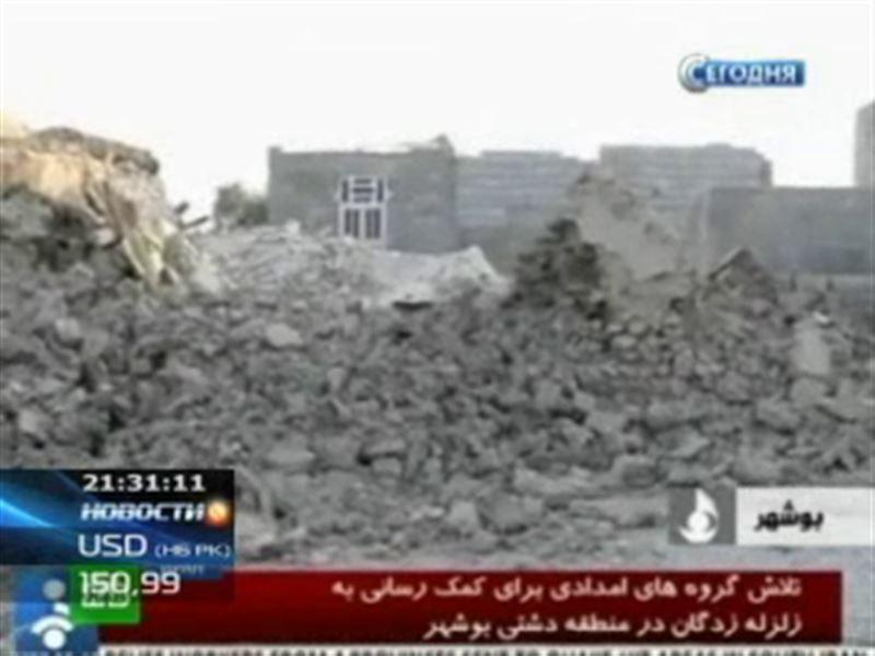Разрушительное землетрясение в Иране, есть жертвы
