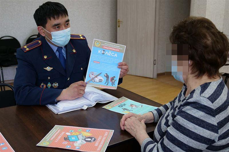 Аферистам не удалось обмануть пенсионеров в Петропавловске