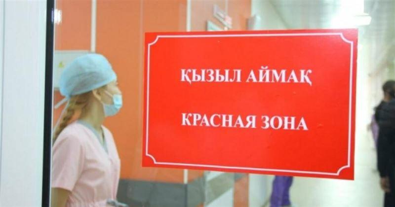 Ақмола облысы «қызыл аймақтан» шықты