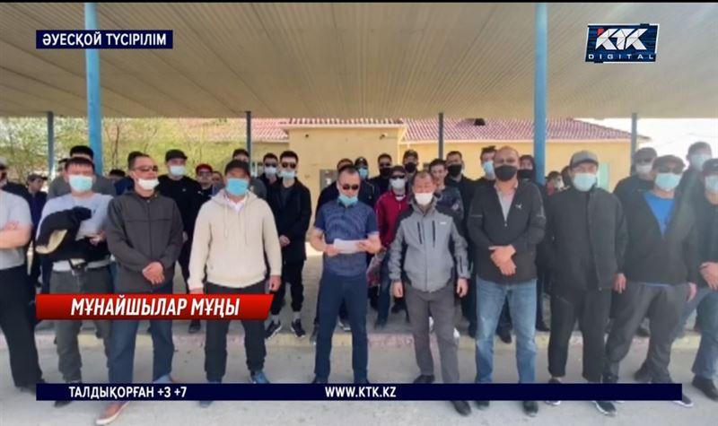 Мұнай компаниясының 100-ге жуық жұмысшысы жұмысқа шығудан бас тартқан – Жаңаөзен