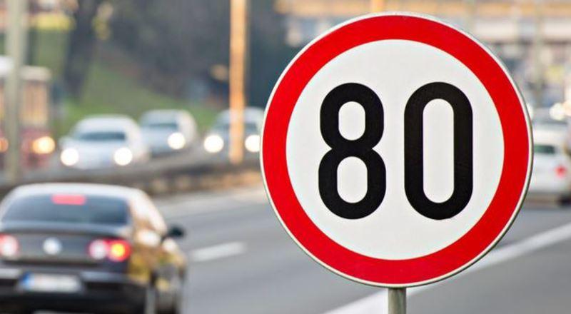 На каких дорогах Алматы снизят скоростной режим