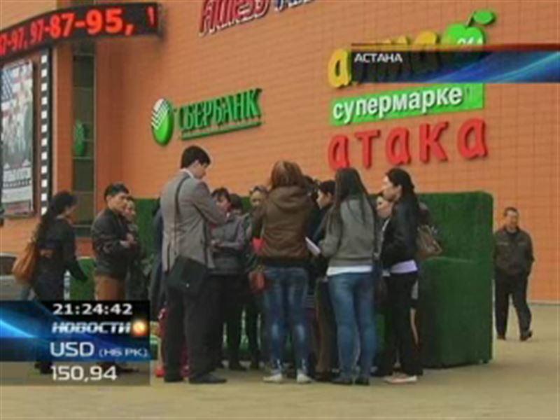 В Астане сотрудников крупнейшего супермаркета подозревают в хищении крупной партии товара