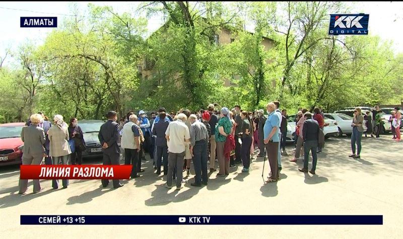 Жители ветхих домов в Алматы против проекта реновации