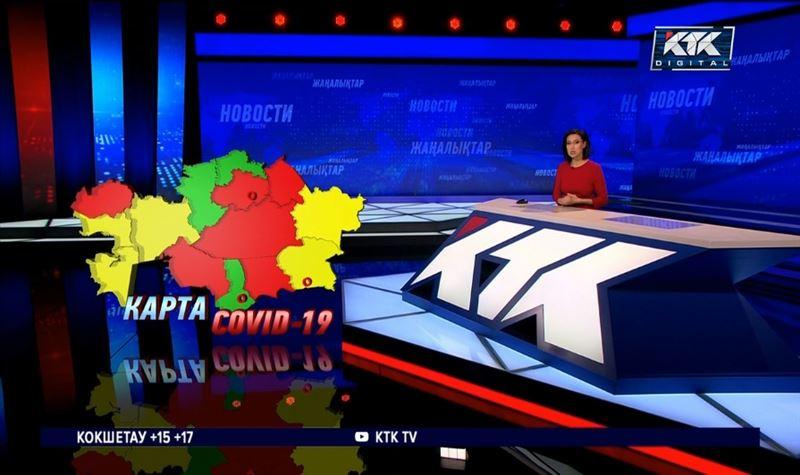 Шымкент и Жамбылская область опять окрасились в красный цвет